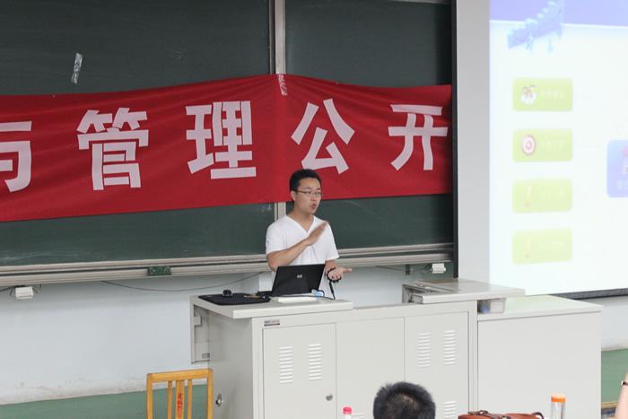 6.16北航互联网营销公开课-赵阳
