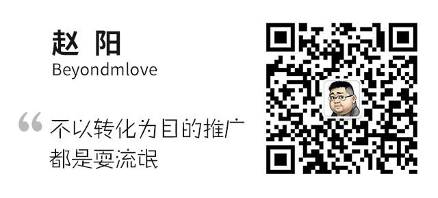 zhaoyang