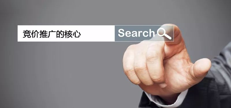seo关键词怎么写_百度竞价员控制流量的技巧第二条你必须掌握!