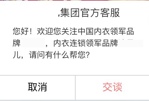 赵阳竞价培训为您提供没有线索引导的客服话术截图