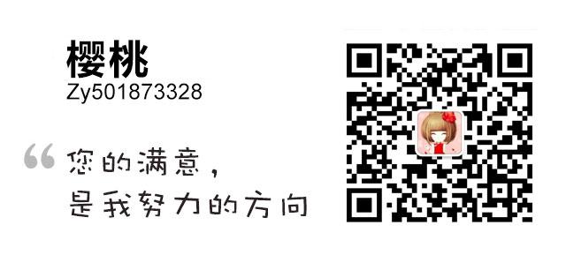 SEM培训-赵阳助理