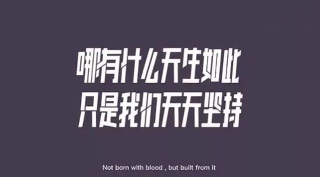 赵阳竞价培训为您制图
