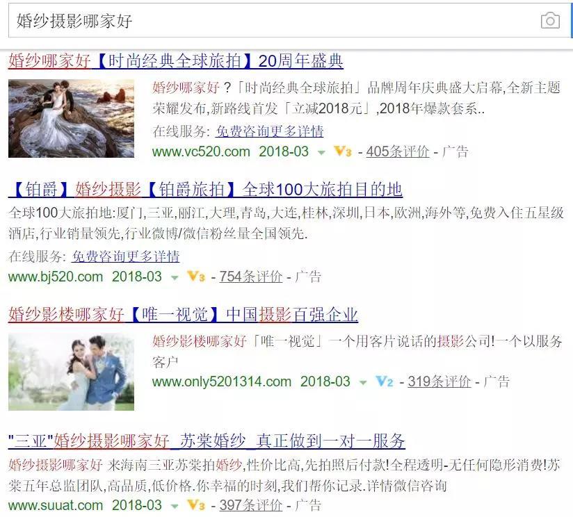 赵阳SEM培训为您展示搜索结果