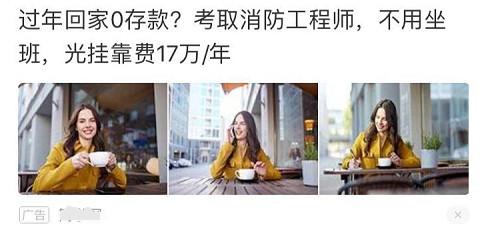 赵阳SEM培训为您详述案例详情