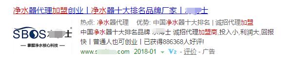 河源网络营销推广投放策略制定