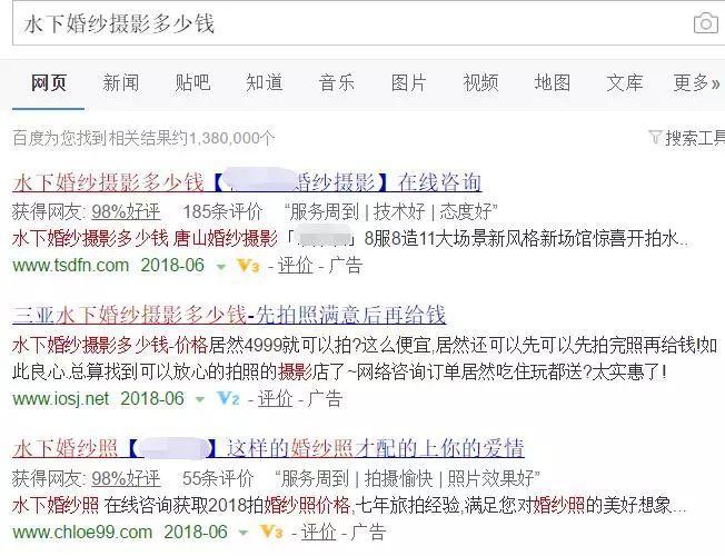 学习seo推广_竞争对手分析技巧竞价小白都能学会!竞价推广