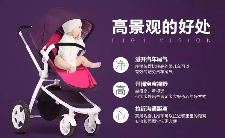 某主打高景观的婴儿推车的着陆页面截图
