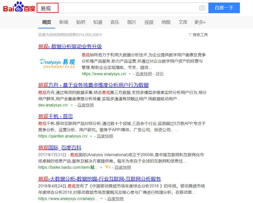 搜索词的搜索结果