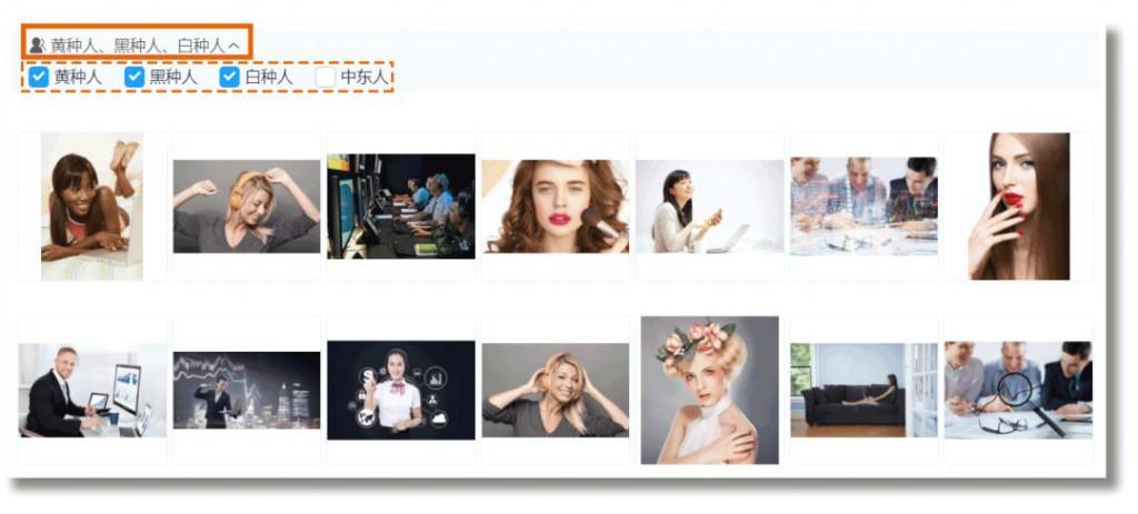 SEM学习-多维度筛选图片