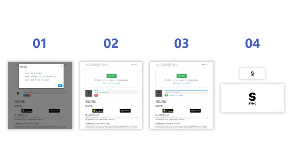 SEM学习-图片操作步骤