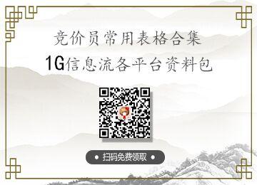 赵阳SEM培训