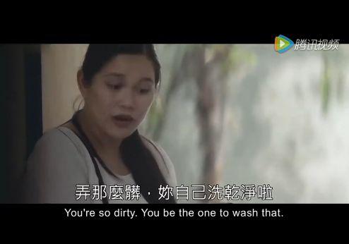 泰国洗衣品牌BREEZE