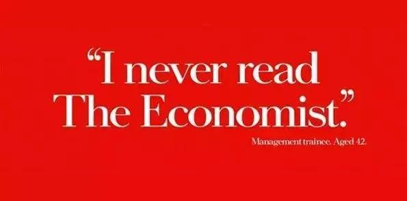《经济学人》杂志广告