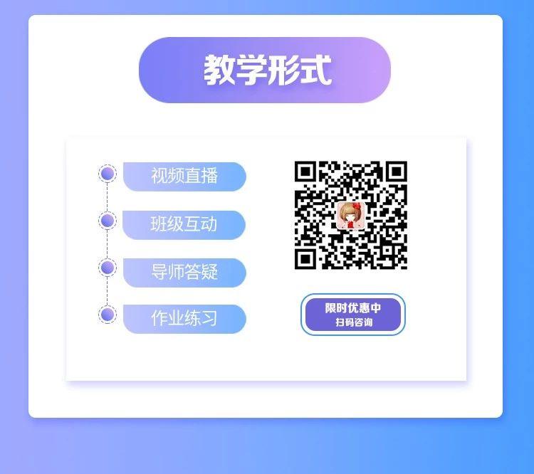 厚昌学院高级竞价培训图示3
