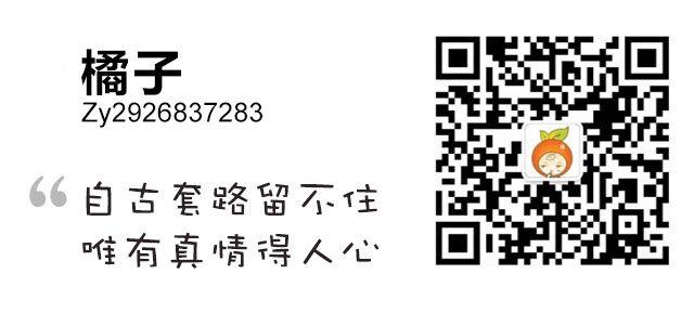 橘子-厚昌学院